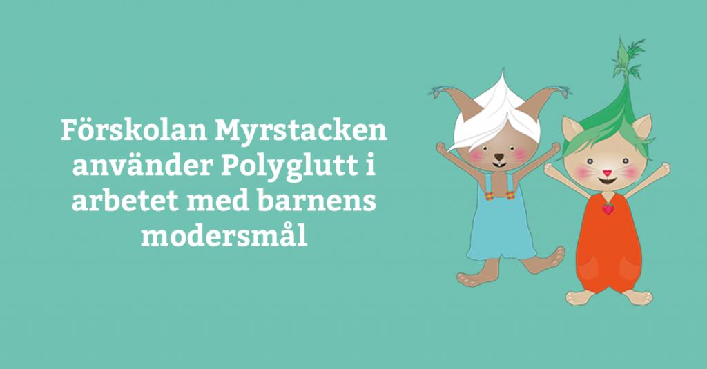Förskolan Myrstacken använder Polyglutt