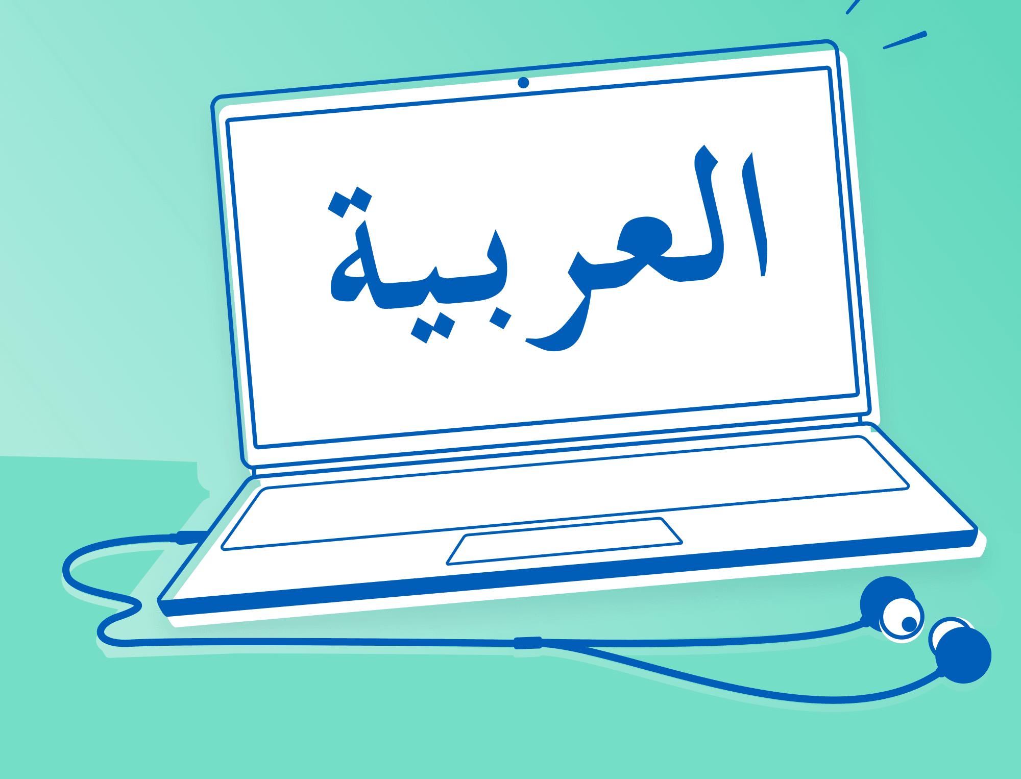 Studiestöd på modersmål - ILT Inläsningstjänst